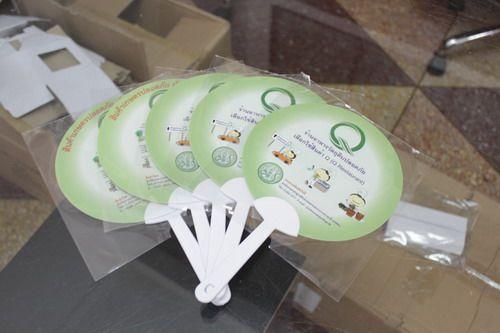 รับผลิตพัดพลาสติก ผู้ผลิตพัดพลาสติก เหมาะสำหรับใช้ประชาสัมพันธ์ธุรกิจ