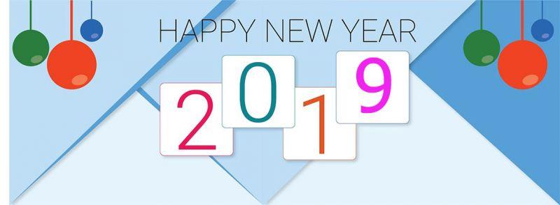 ของขวัญปีใหม่