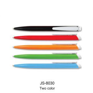 ปากกาพลาสติก,ของพรีเมี่ยม,สินค้าพรีเมี่ยม,พรีเมี่ยม