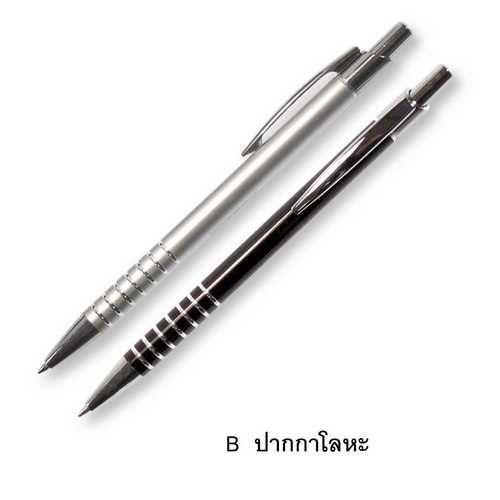 ของชำร่วย,ปากกา ,ปากกาโลหะ