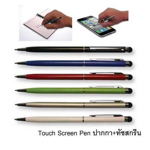 ของชำร่วย,ปากกา ,ปากกาสไตลัส