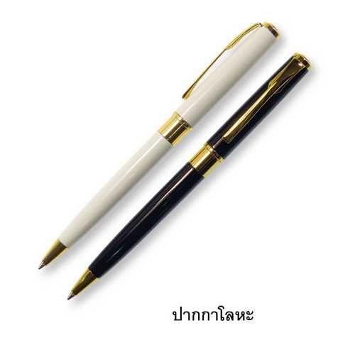 ของชำร่วย,ปากกา ,ปากกาหลายแบบ