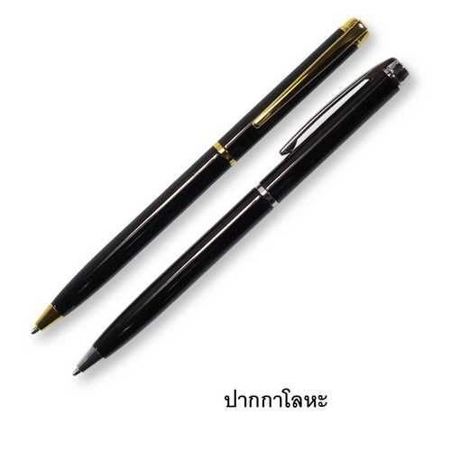 ของชำร่วย,ปากกา ,ดีไซน์หรู