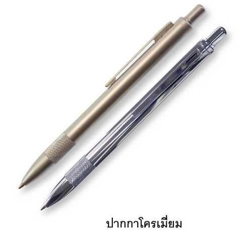 ของชำร่วย,ปากกา ,ดีไซน์หรูภูมิฐานไม่ซ้ำใคร