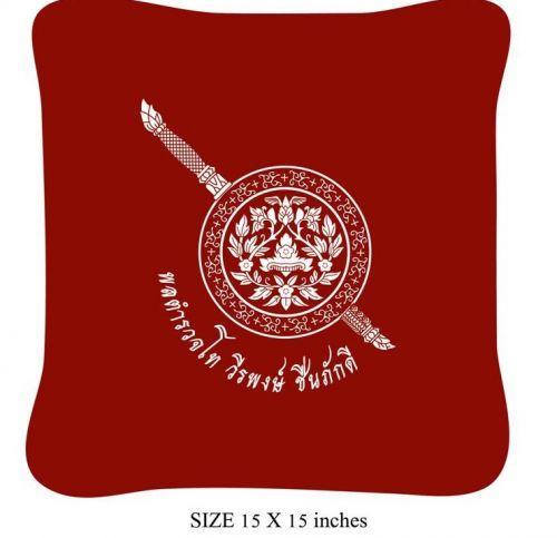 มอบ,ของที่ระลึก,เป็น,หมอนผ้าห่ม,