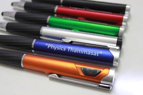 ฟฉายปากกา ใช้ในชีวิตประจำวัน,  ปากกาไฟฉาย ท่องเที่ยว