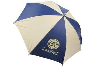 ผลิตร่ม รับสั่งทำร่ม ไม่ว่าจะเป็นร่มพรีเมี่ยม