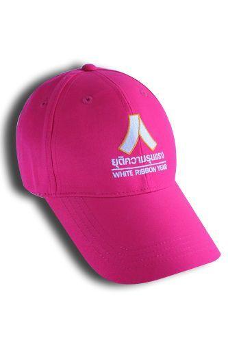 ขายส่ง ,หมวก,แก็ป สีสวยๆ  คละสี