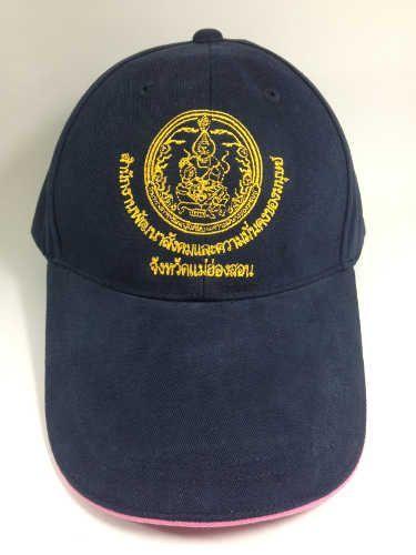 จำหน่าย,หมวก,แก๊ปติดชื่อราคาถูกๆ ,หมวก,แฟชั่น