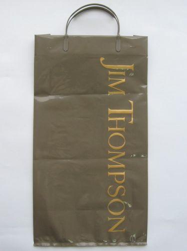ถุงช็อปปิ้ง,ของพรีเมี่ยม,ของที่ระลึก,ของขวัญปีใหม่,ของที่ระลึกเกษียณอายุราชการ,ของที่ระลึกงานศพ ของขวัญแจกพนักงาน
