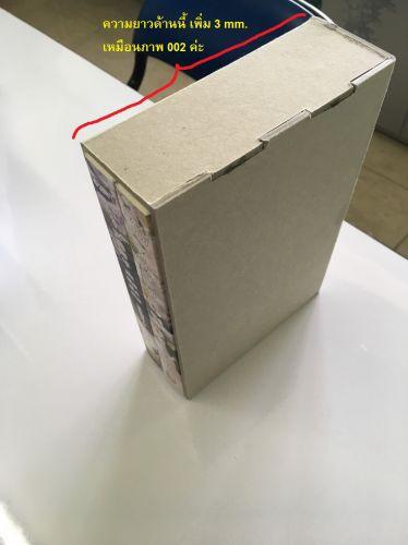 กล่อง,ของพรีเมี่ยม,ของที่ระลึก,ของขวัญปีใหม่,ของที่ระลึกเกษียณอายุราชการ,ของที่ระลึกงานศพ ของขวัญแจกพนักงาน