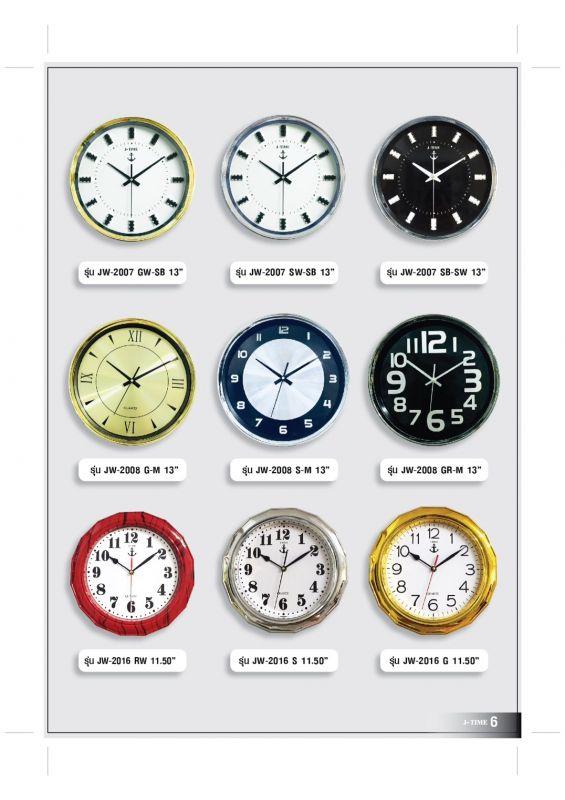 นาฬิกาแขวนผนัง,ของพรีเมี่ยม,ของที่ระลึก,ของขวัญปีใหม่,ของที่ระลึกเกษียณอายุราชการ,ของที่ระลึกงานศพ ของขวัญแจกพนักงานนาฬิกาแขวนผนัง,นาฬิกา,ของพรีเมี่ยม,ของที่ระลึก,ของขวัญปีใหม่,ของที่ระลึกเกษียณอายุราชการ,ของที่ระลึกงานศพ ของขวัญแจกพนั
