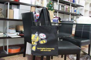 กระเป๋าผ้า600D, ของพรีเมี่ยม,ของที่ระลึก,ของขวัญปีใหม่,ของที่ระลึกเกษียณอายุราชการ,ของที่ระลึกงานศพ ของขวัญแจกพนักงาน,marketing gifts ,กิมมิค