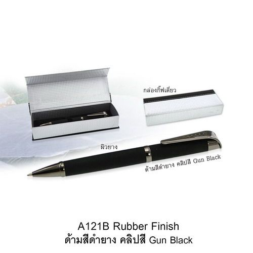ปากกาโลหะ ปากกา ของพรีเมี่ยม ปากกาของขวัญปีใหม่