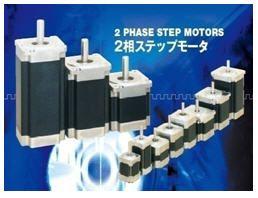 Tamagawa seiki for Parker bayside frameless torque motors