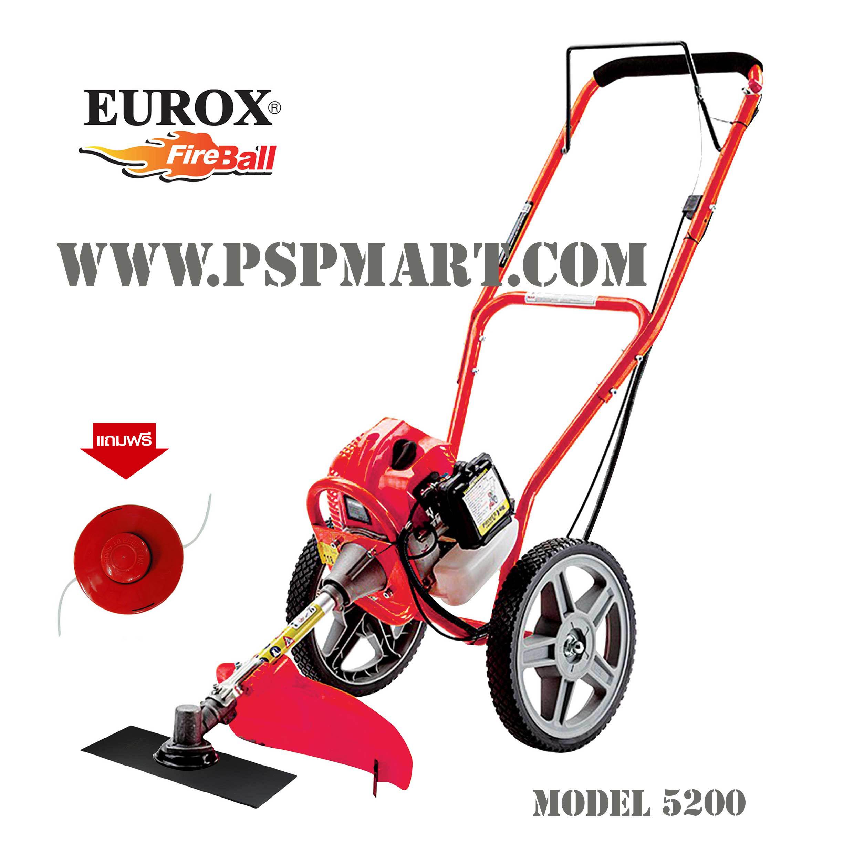 รถเข็นตัดหญ้า 2 ล้อ EUROX รุ่น 5200