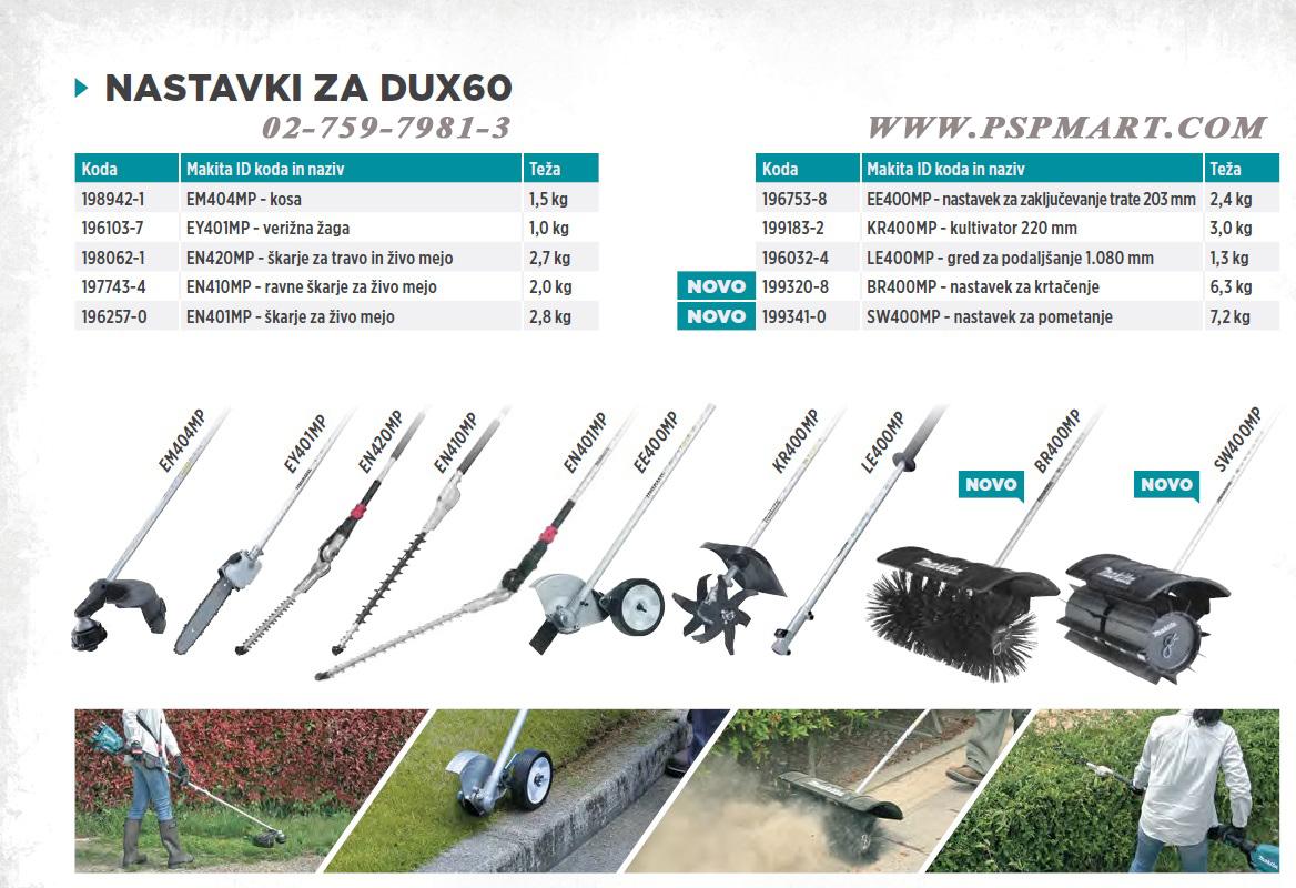 อุปกรณ์เสริมสำหรับเครื่อง makita DUX60