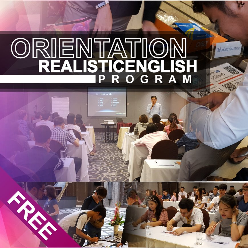 Orientation Realistic English Program | สอน ielts