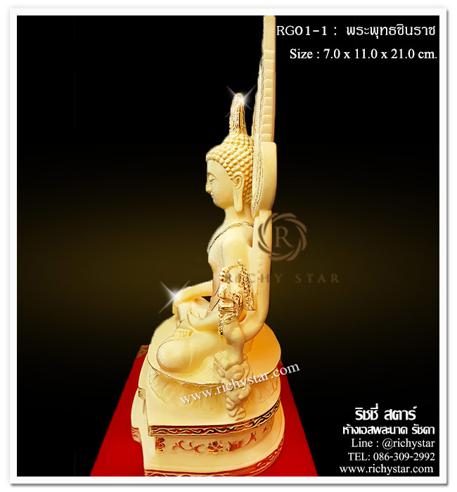 สินค้ามงคล ของมงคล ของขวัญมงคล ของขวัญเสริมโชคลาภ ของขวัญวันเกิด ของขวัญขึ้นบ้านใหม่มงคล ของขวัญมงคลปีใหม่แจกลูกค้า ของขวัญเสริมฮวงจุ้ย ของขวัญเสริมฮวงจุ้ยในบ้าน ของตกแต่งบ้านมงคล ของตกแต่งบ้านฮวงจุ้ย ของขวัญของที่ระลึกมงคล ของขวัญเปิดบริษัท ของขวัญเปิดห้างร้าน ของขวัญเปิดร้านค้า ของขวัญให้ผู้ใหญ่มงคล ของขวัญแจกผู้ใหญ่มงคล ของขวัญเกษียณ ของขวัญแจกลูกค้า ของขวัญปีใหม่แจกลูกค้ามงคล ของมงคลแจกลูกค้า ของขวัญปีใหม่มงคล แก้ปีชง ของขวัญตรุษจีน เทพเจ้าไฉ่ซิ่งเอี้ย เทพเจ้าจีน เทพเจ้าโลคลาภ เทพเจ้าจีนโชคลาภ เทพไหว้ตรุษจีน ของขวัญปีใหม่จีน ทองพ่นทราย ของมงคลพ่นทราย ของมงคลทองคำ สินค้ามงคลทองทราย สินค้ามงคลพ่นทองทราย  หลวงพ่อโสธร พระไทย พระพุทธโสธร  โสธร องค์โสธร พระคู่บ้านคู่เมือง