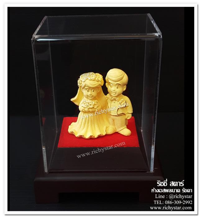 ของขวัญแต่งงาน แต่งงาน ของที่ระลึกแต่งงาน ของขวัญคู่รัก วาเลนไทน์ ของขวัญวาเลนไทน์ ของขวัญแต่งงานเก๋ๆ ของขวัญพรีเมียมแต่งงาน ของชำร่วยแต่งงาน ของที่ระลึกแต่งงาน ของรับไหว้ ของรับไหว้ผู้ใหญ่ ของรับไหว้แต่งงาน