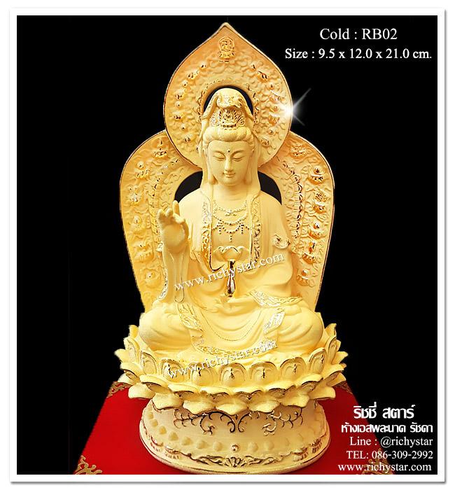 ของขวัญมงคล ทอง99.00% ทองพ่นทราย ของขวัญมงคทองคำ ของขวัญมงคล99.99 เทพเจ้าจีน เจ้าแม่กวนอิม กวนอิม พระโพธิ์สัตว์กวนอิม เจ้าแม่กวนอิมประทับมังกร เจ้าแม่กวนอิมบนมังกร เจ้าแม่กวนอิมปางบนมังกร ของขวัญผู้ใหญ่ ของขวัญเกษียณ ของขวัญวันแม่ ของขวัญวันเกิด ของขวัญเปิดบริษัท ของขวัญขึ้นบ้านใหม่ ของขวัญผู้ใหญ่ ของขวัญปีใหม่ ของขวัญปีใหม่2017 ของขวัญปีใหม่2560