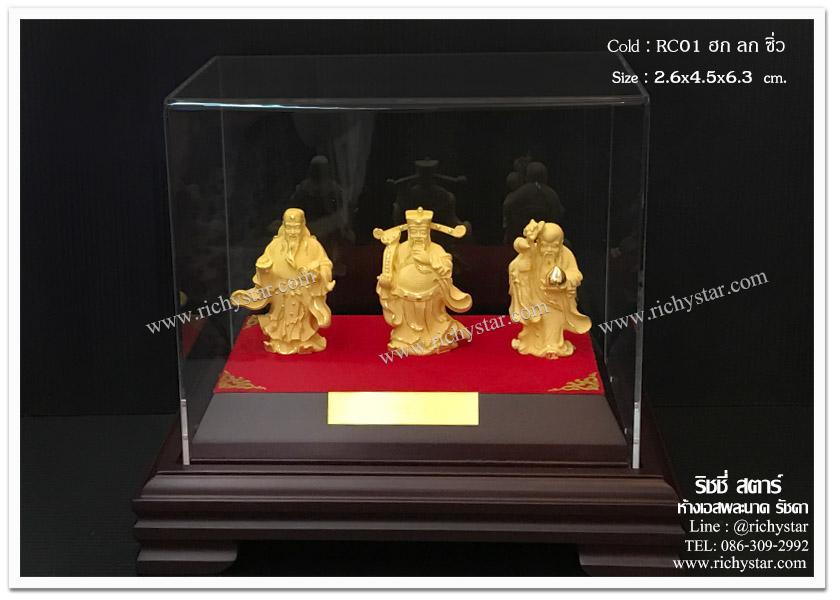 ของขวัญตรุษจีน ของขวัญปีใหม่จีน ก้อนทอง ของมงคลจีน ของมงคลวันตรุษจีน2557 ของขวัญปีใหม่2013 ของขวัญปีใหม่2556 ของขวัญต้อนรับปีใหม่ ของขวัญต้อนรับปีมะเส็ง รูปปั้นทอง99.99 รูปปั้นทอง ตุ๊กตาทอง ของขวัญทำจากทอง ของมงคลทอง สินค้ามงคลทอง