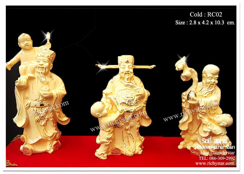 ของขวัญมงคล สินค้ามงคล เทพเจ้าจีน ฮกลกซิ่ว เทพเจ้าโชคลาภ สินค้าเสริมฮวงจุ้ย ของขวัญเปิดบริษัท ของขวัญผู้ใหญ่ ของขวัญพรีเมียมgold99.99 ของขวัญปีใหม่2013 ของขวัญปีใหม่2556 ของขวัญปีมะเส็ง ของขวัญปีงู