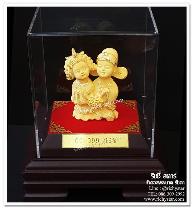 ของขวัญแต่งงานจีน ของขวัญแต่งงานบ่าวสาว ของขวัญของชำร่วย งานแต่ง  ทองทราย 99.99  ของขวัญแต่งงาน ของขวัญครบรอบแต่งงาน ของขวัญวาเลนไทน์