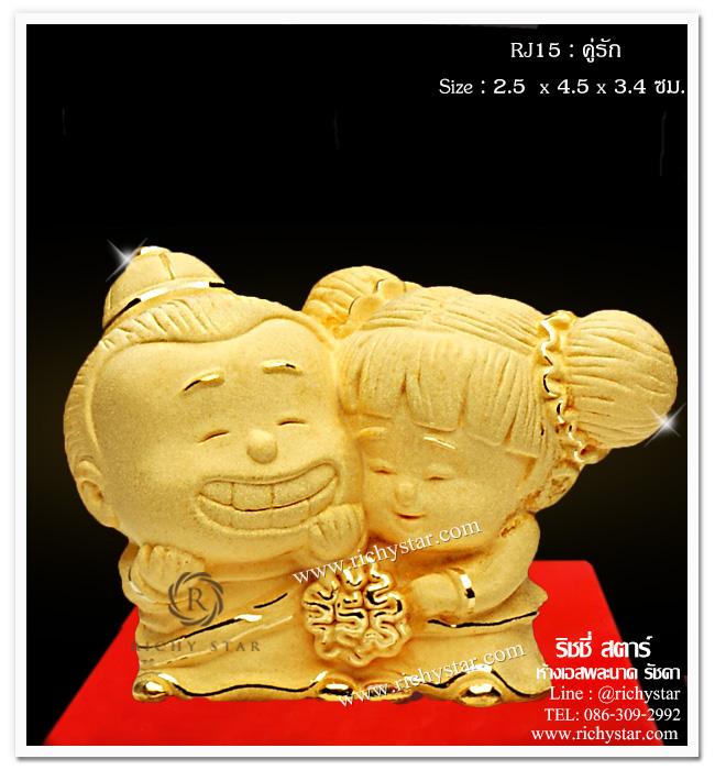 ของขวัญแต่งงาน แต่งงาน บ่าวสาว ของขำร่วยแต่งงาน ของขวัญแต่งงานจีน