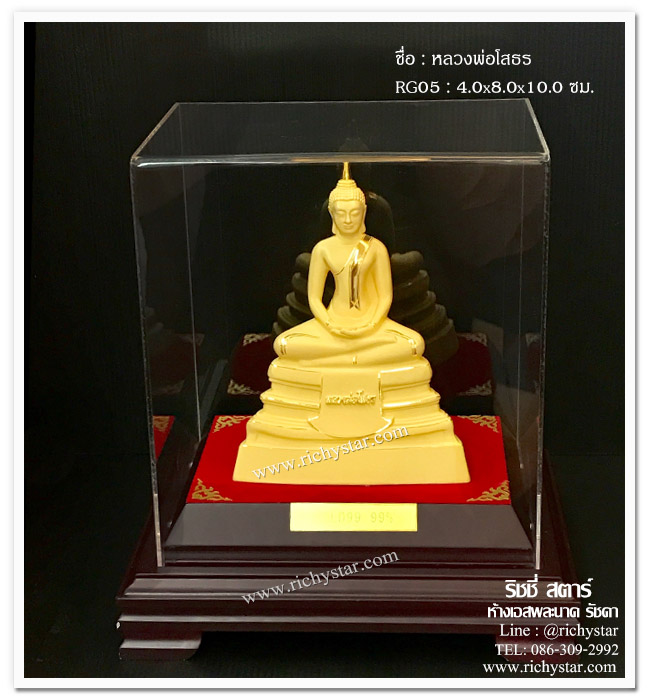 ของขวัญมงคล99.99 ของขวัญปีใหม่ ของขวัญผู้ใหญ่ ของขวัญเกษียณ เทพเจ้าจีน เทพเจ้าโชคลาภ เทพเจ้ากวนอู เทพกวนอู กวนอูนั่งบัลลังก์  เทพกวนอูขี่ม้า