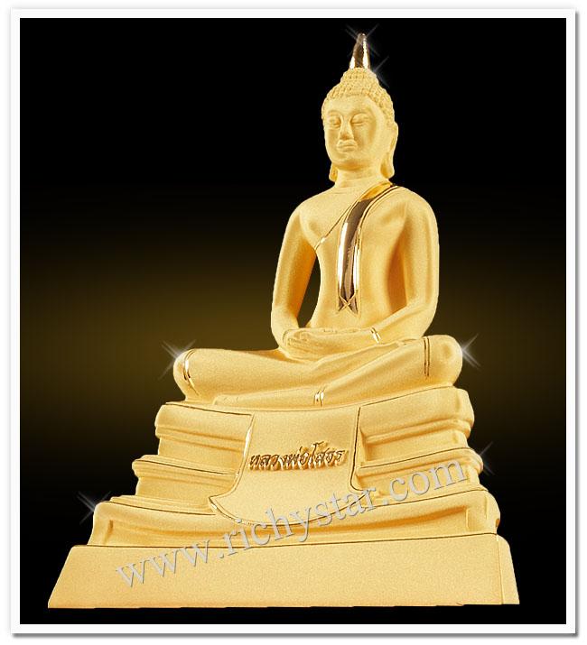 พระพุทธโสธร หลวงพ่อโสธร องค์หล่อทองหลวงพ่อโสธร ของขวัญตรุษจีน gold99.99 ของขวัญมงคล สินค้ามงคล ของขวัญปีใหม่2013 2556 ของขวัญผู้ใหม่ ของขวัญพรีเมียม