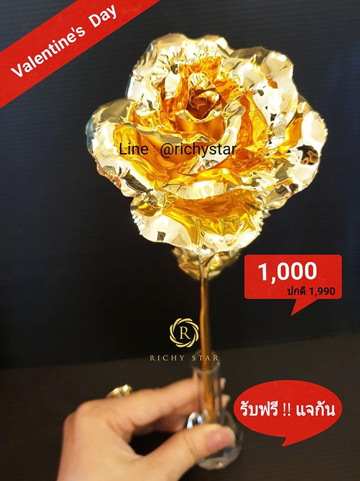 กุหลาบทองคำ24K กุหลาบทองคำ กุหลาบทอง กุหลาบ99.99  กุหลาบเครือบทอง rose gold rose24K rose99.99  golddenrose  ของขวัญวาเลนไทน์ ของขวัญวันม่ ของขวัญวันวาเลนไทน์ valentine gift กุหลาบทองคำ กุหลาบทำจากทองคำ24K กุหลาบแผ่นทอง กุหลาบทำจากทอง ของขวัญคู่รัก ของขวัญแฟน