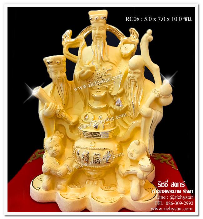 ของขวัญมงคล สินค้ามงคล ของขวัญพรีเมียม ของขวัญที่ระลึก ของขวัญปีใหม่ปีมะเส็ง ของขวัญปีใหม่ปีงู ของขวัญเปิดบริษัท ของขวัญผู้ใหญ่ เทพเจ้าจีน ฮกลกซิ่ว gold99.99