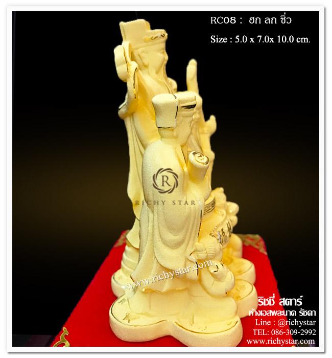 สินค้ามงคล ของมงคล ของขวัญมงคล ของขวัญเสริมโชคลาภ ของขวัญวันเกิด ของขวัญขึ้นบ้านใหม่มงคล ของขวัญมงคลปีใหม่แจกลูกค้า ของขวัญเสริมฮวงจุ้ย ของขวัญเสริมฮวงจุ้ยในบ้าน ของตกแต่งบ้านมงคล ของตกแต่งบ้านฮวงจุ้ย ของขวัญของที่ระลึกมงคล ของขวัญเปิดบริษัท ของขวัญเปิดห้างร้าน ของขวัญเปิดร้านค้า ของขวัญให้ผู้ใหญ่มงคล ของขวัญแจกผู้ใหญ่มงคล ของขวัญเกษียณ ของขวัญแจกลูกค้า ของขวัญปีใหม่แจกลูกค้ามงคล ของมงคลแจกลูกค้า ของขวัญปีใหม่มงคล แก้ปีชง ของขวัญตรุษจีน เทพเจ้าไฉ่ซิ่งเอี้ย เทพเจ้าจีน เทพเจ้าโลคลาภ เทพเจ้าจีนโชคลาภ เทพไหว้ตรุษจีน ของขวัญปีใหม่จีน ทองพ่นทราย ของมงคลพ่นทราย ของมงคลทองคำ สินค้ามงคลทองทราย สินค้ามงคลพ่นทองทราย  หลวงพ่อโสธร พระไทย พระพุทธโสธร  โสธร องค์โสธร พระคู่บ้านคู่เมือง  ฮกลกซิ่ว