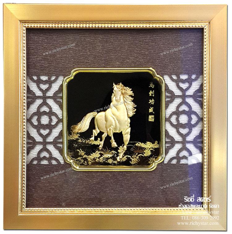 กรอบรูปม้าแผ่นทอง กรอบรูปม้า แผ่นทองรูปม้า แผ่นทองคำม้า กรอบรูปแผ่นทองคำม้า กรอบรูปแผ่นทองคำ กรอบรูปทองแผ่น99.99 กรอบรูปตั้งโต๊ะแผ่นทองคำ กรอบรูปแผ่นทอง กรอบรูปม้าทำจากทองคำ กรอบรูปม้ามงคล กรอบรูปตั้งโต๊ะม้า กรอบรูปตั๋งโต๊ะม้ามงคล ของขวัญปีใหม่ ของขวัญปีใหม่2557 ของขวัญปีใหม่2014 ของขวัญปีใหม่ปีม้า ของขวัญปีใหม่ปีมะเมีย ของขวัญมงคลให้ผู้ใหญ่ ของขวัญปีใหม่ให้ผู้ใหญ่ ของขวัญมงคลปีใหม่ปีม้า ของขวัญปีใหม่ให้บริษัท ของขวัญมงคลเปิดบริษัทใหม่