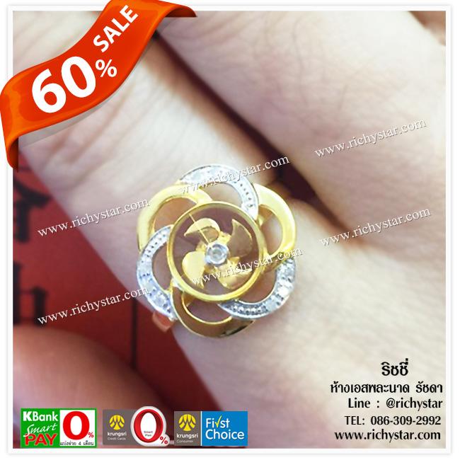 แหวนกังหันแชกงหมิว แหวนฮ่องงกง แหวนกันหันฮ่องกงแท้ แหวนกังหันTSL HKJ Hongkongแหวนกังหันแชกงหมิว แหวนกังหัน แหวนกังหันนำโชค แหวนกังหันฮ่องกง แหวนหมุนฮ่องกง แหวนวัดแชกงหมิว