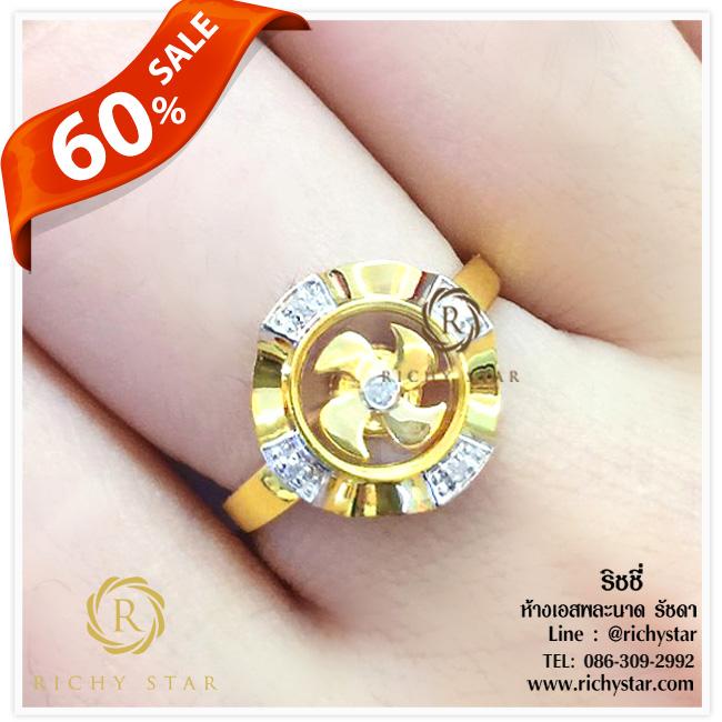 แหวนกังหันผู้หญิง แหวนกังหันฮ่องกง แหวนกังหันแชกงหมิว แหวนวัดแชกงหมิว แหวนTSL HKJ มาบุญครอง