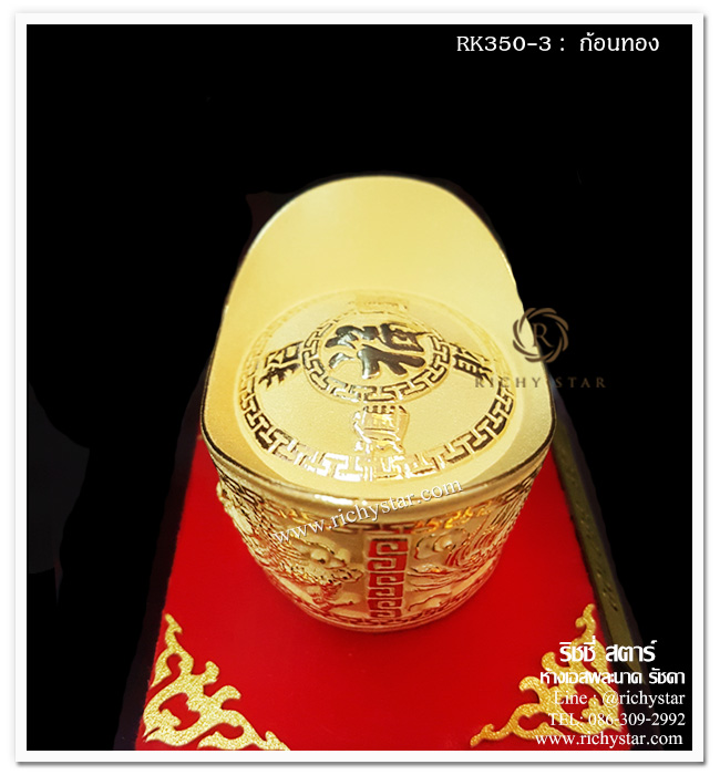 สินค้ามงคล ของมงคล ของขวัญมงคล ของขวัญเสริมโชคลาภ ของขวัญวันเกิด ของขวัญขึ้นบ้านใหม่มงคล ของขวัญมงคลปีใหม่แจกลูกค้า ของขวัญเสริมฮวงจุ้ย ของขวัญเสริมฮวงจุ้ยในบ้าน ของตกแต่งบ้านมงคล ของตกแต่งบ้านฮวงจุ้ย ของขวัญของที่ระลึกมงคล ของขวัญเปิดบริษัท ของขวัญเปิดห้างร้าน ของขวัญเปิดร้านค้า ของขวัญให้ผู้ใหญ่มงคล ของขวัญแจกผู้ใหญ่มงคล ของขวัญเกษียณ ของขวัญแจกลูกค้า ของขวัญปีใหม่แจกลูกค้ามงคล ของมงคลแจกลูกค้า ของขวัญปีใหม่มงคล แก้ปีชง ของขวัญตรุษจีน เทพเจ้าไฉ่ซิ่งเอี้ย เทพเจ้าจีน เทพเจ้าโลคลาภ เทพเจ้าจีนโชคลาภ เทพไหว้ตรุษจีน ของขวัญปีใหม่จีน ทองพ่นทราย ของมงคลพ่นทราย ของมงคลทองคำ สินค้ามงคลทองทราย สินค้ามงคลพ่นทองทราย  หลวงพ่อโสธร พระไทย พระพุทธโสธร  โสธร องค์โสธร พระคู่บ้านคู่เมือง ชินราช