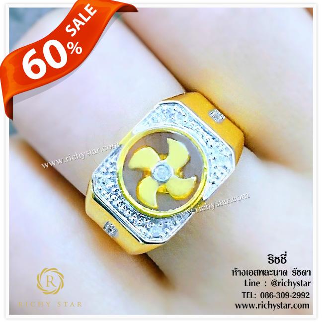 แหวนกังหันผู้ชาย แหวนกังหันลม แหวนกังหันแชกงหมิว แหวนฮ่องงกง แหวนกันหันฮ่องกงแท้ แหวนกังหันTSL HKJ Hongkongแหวนกังหันแชกงหมิว แหวนกังหัน แหวนกังหันนำโชค แหวนกังหันฮ่องกง แหวนหมุนฮ่องกง