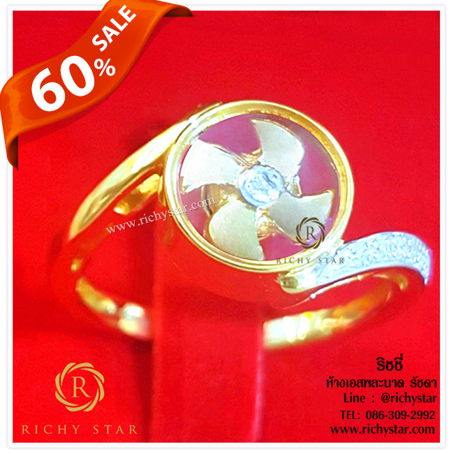 แหวนกังหันผู้หญิง แหวนกังหันฮ่องกง แหวนกังหันโบตั๋น แหวนกังหันแชกงหมิว แหวนกังหันTSL แหวนกังหันผู้ชาย แหวนกังหันล้อมเพชร แหวนกังหันมาบุญครองจี้กังหันฮ่องกง จี้กังหันTSL จี้กังหันนำโชค จี้หมุน จี้เสริมโชคลาภ จี้วัดแชกุง จี้กังหันวัดแชกง จี้กังหันวัดแชกงหมิว จี้กังหันวัดกังหันลม จี้กังหันวัดฮ่องกง