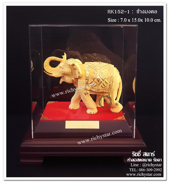 สินค้ามงคล ของมงคล ของขวัญมงคล ของขวัญเสริมโชคลาภ ของขวัญวันเกิด ของขวัญขึ้นบ้านใหม่มงคล ของขวัญมงคลปีใหม่แจกลูกค้า ของขวัญเสริมฮวงจุ้ย ของขวัญเสริมฮวงจุ้ยในบ้าน ของตกแต่งบ้านมงคล ของตกแต่งบ้านฮวงจุ้ย ของขวัญของที่ระลึกมงคล ของขวัญเปิดบริษัท ของขวัญเปิดห้างร้าน ของขวัญเปิดร้านค้า ของขวัญให้ผู้ใหญ่มงคล ของขวัญแจกผู้ใหญ่มงคล ของขวัญเกษียณ ของขวัญแจกลูกค้า ของขวัญปีใหม่แจกลูกค้ามงคล ของมงคลแจกลูกค้า ของขวัญปีใหม่มงคล แก้ปีชง ของขวัญตรุษจีน เทพเจ้าไฉ่ซิ่งเอี้ย เทพเจ้าจีน เทพเจ้าโลคลาภ เทพเจ้าจีนโชคลาภ เทพไหว้ตรุษจีน ของขวัญปีใหม่จีน ทองพ่นทราย ของมงคลพ่นทราย ของมงคลทองคำ สินค้ามงคลทองทราย สินค้ามงคลพ่นทองทราย  หลวงพ่อโสธร พระไทย พระพุทธโสธร  โสธร องค์โสธร พระคู่บ้านคู่เมือง  ของขวัญเปิดบริษัท ของขวัญเปิดร้านค้า ของขวัญปีใหม่ ของขวัญผู้ใหญ่ เรือสำเภา ของขวัญมงคล สินค้ามงคล ของมงคล ทองพ่นทราย ของขวัญมงคล99.99 ของขวัญปีใหม่ ของขวัญผู้ใหญ่ ของขวัญเกษียณ เทพเจ้าจีน เทพเจ้าโชคลาภ เทพเจ้ากวนอู เทพกวนอู กวนอูนั่งบัลลังก์  ของขวัญตำรวจ กวนอูยืนถือง้าว ของขวัญผู้บริหาร ของขวัญเจ้านาย ของขวัญมงคล  ม้ามงคล ปีม้า ปี2563 2019 ของขวัญปีหมู