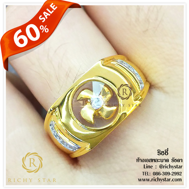 TSL  HKJ แหวนกังหันผู้ชายล้อมเพชร แหวนกังหันTSL แหวนกังหันฮ่องกง แหวนกังหันผู้ชาย แหวนกังหันลม แหวนกังหันแชกงหมิว แหวนฮ่องงกง แหวนกันหันฮ่องกงแท้ แหวนกังหันTSL HKJ Hongkongแหวนกังหันแชกงหมิว แหวนกังหัน แหวนกังหันนำโชค แหวนกังหันฮ่องกง แหวนหมุนฮ่องกง
