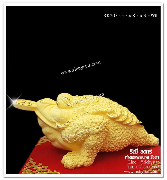 ของขวัญตรุษจีน ของขวัญปีใหม่2556 ของขวัญปีใหม่2013 ของขวัญปีใหม่จีน ของขวัญเปิดบริษัท ของขวัญวันเกิด ของขวัญผู้ใหญ่ รูปปั้นจีน สัตว์มงคล คางคกสามขา คางคกคาบเหรียญ เสริมฮวงจุ้ย เสริมโชคลาภ แก้ปีชง เสริมปีเกิด เสริมปีชง