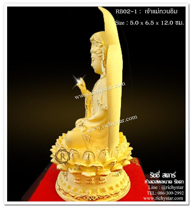 ของขวัญต้อนรับปีใหม่ ทองพ่นทราย ทองทราย ของขวัญปีใหม่ทองคำ  ของขวัญมงคล สินค้ามงคล ของขวัญเปิดบริษัท ของขวัญผู้ใหญ่ ของขวัญพรีเมียม gold99.99 รูปปั้นทองคำ