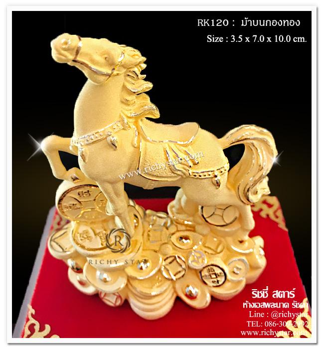 สินค้ามงคล ของมงคล gold99.99 99.99% ทองพ่นทราย ทองทราย ทองเคลือบ ของขวัญปีใหม่ ของขวัญมงคลปีใหม่ ของขวัญมงคลผ้ใหญ่ พระสังกัจจายน์ พระยิ้ม ของขวัญวันเกิดผู้ใหญ่  ของขวัญปีใหม่2018 ของขวัญปีม้า ของขวัญปีหมู ของขวัญปีมะเมีย  ของขวัญให้ผู้ใหญ่