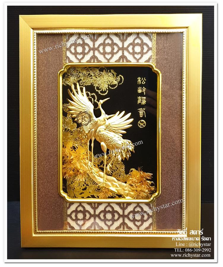 นกกระเรียน นกกระเรียนคู่ กรอบรูปแผ่นทองคำ กรอบรูปทองแผ่น99.99 กรอบรูปตั้งโต๊ะแผ่นทองคำ กรอบรูปแผ่นทอง กรอบรูปม้าทำจากทองคำ กรอบรูปม้ามงคล กรอบรูปตั้งโต๊ะม้า กรอบรูปตั๋งโต๊ะม้ามงคล ของขวัญปีใหม่ ของขวัญปีใหม่2557 ของขวัญปีใหม่2014 ของขวัญปีใหม่ปีม้า ของขวัญปีใหม่ปีมะเมีย ของขวัญมงคลให้ผู้ใหญ่ ของขวัญปีใหม่ให้ผู้ใหญ่ ของขวัญมงคลปีใหม่ปีม้า ของขวัญปีใหม่ให้บริษัท ของขวัญมงคลเปิดบริษัทใหม่