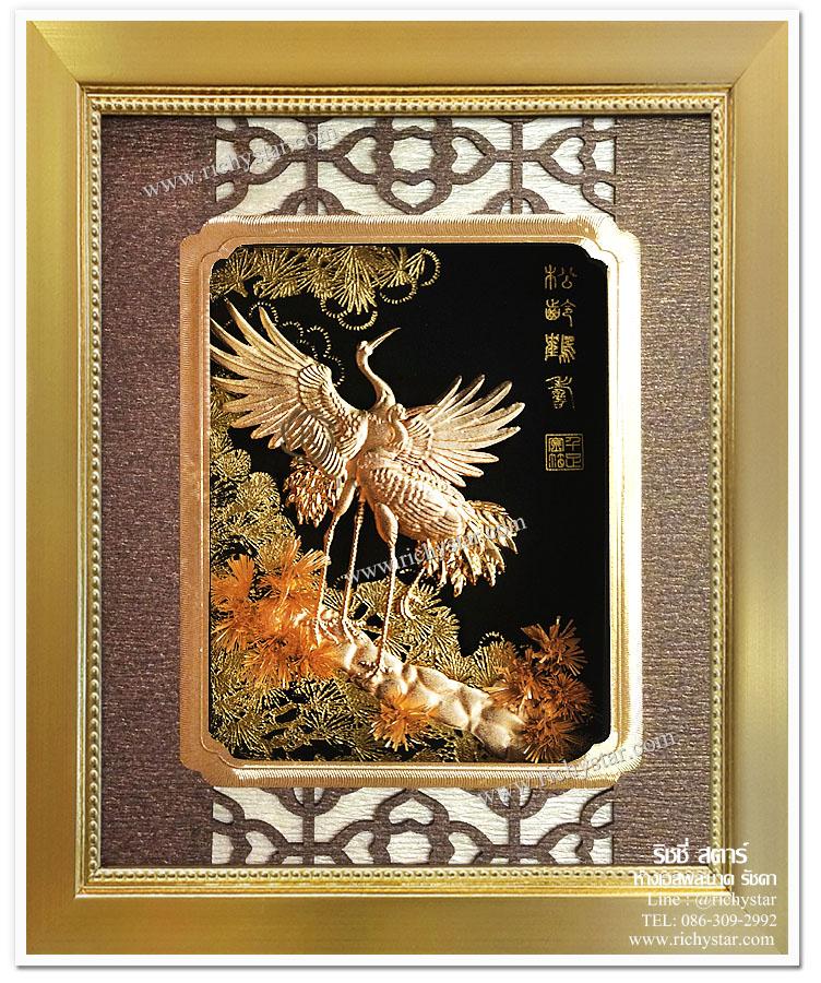 ของขวัญปีใหม่ให้ลูกค้า ของขวัญมงคลให้ผู้ใหญ่ ของขวัญปีใหม่มงคล กรอบรูปแผ่นทองคำ กรอบรูปแผ่นทอง กรอบรูปแผ่นทองคำ99.99 กรอบรูปทองแผ่นม้า ของขวัญปีใหม่2014 ของขวัญปีใหม่2557 ของขวัญผู้ใหญ่ ของขวัญพรีเมียม ของขวัญเปิดบริษัทสัตว์มงคลจีีีน ม้ามงคล สัตว์มงคลจีน กรอบรูปแผ่นทองคำ กรอบรูปทองแผ่น99.99 กรอบรูปตั้งโต๊ะแผ่นทองคำ กรอบรูปแผ่นทอง กรอบรูปม้าทำจากทองคำ กรอบรูปม้ามงคล กรอบรูปตั้งโต๊ะม้า กรอบรูปตั๋งโต๊ะม้ามงคล ของขวัญปีใหม่ ของขวัญปีใหม่2557 ของขวัญปีใหม่2014 ของขวัญปีใหม่ปีม้า ของขวัญปีใหม่ปีมะเมีย ของขวัญมงคลให้ผู้ใหญ่ ของขวัญปีใหม่ให้ผู้ใหญ่ ของขวัญมงคลปีใหม่ปีม้า ของขวัญปีใหม่ให้บริษัท ของขวัญมงคลเปิดบริษัทใหม่