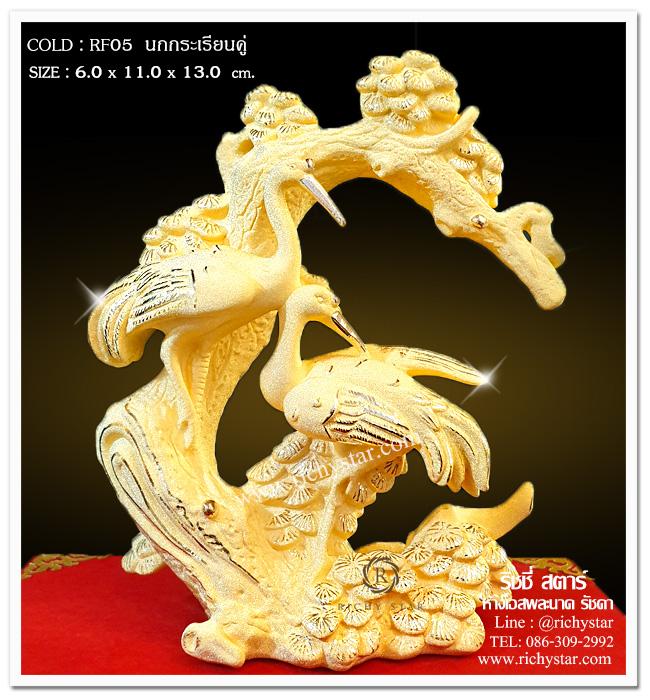 ของขวัญวันเกิดผู้ใหญ่ ของขวัญวันเกิด ของขวัญผู้ใหญ่ ของขวัญอวยพรผู้ใหญ่ ของขวัญอวยพรอายุยืน เทพเจ้าจีน เทพแห่งอายุยืนยาว รูปปั้นจีน รูปปั้นทองแท้ รูปปั้นทอง99.99 ของขวัญผู้ใหญ่ ของขวัญวันเกิด ของขวัญปีใหม่ ของขวัญตรุษจีน