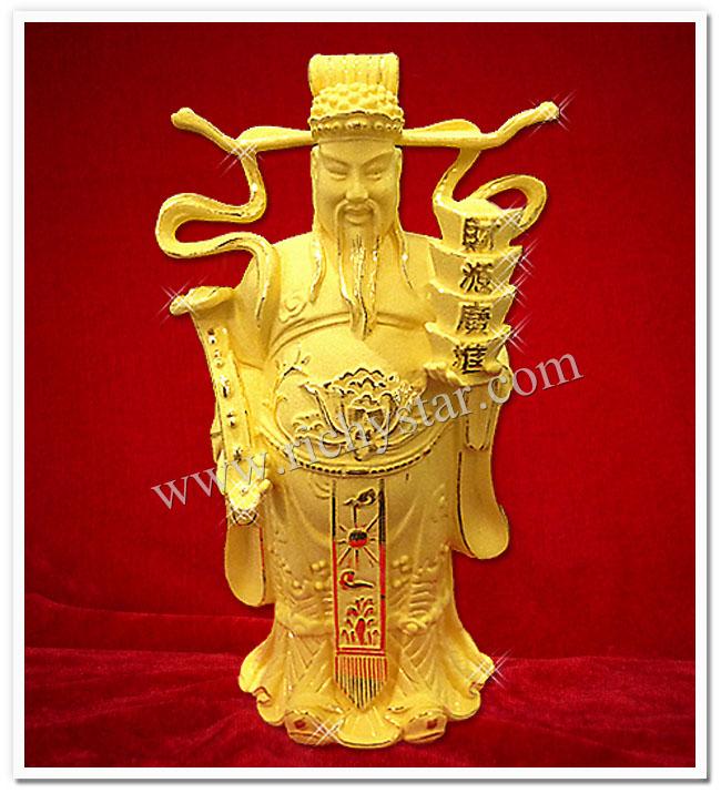 ของขวัญตรุษจีน ของขวัญวันตรุษจีน ของขวัญปีใหม่จีน ของขวัญผู้ใหญ่ ของมงคลตรุษจีน ไหว้เทพเจ้าโชคลาภ ไหว้เทพเจ้าตรุษจีน 2556