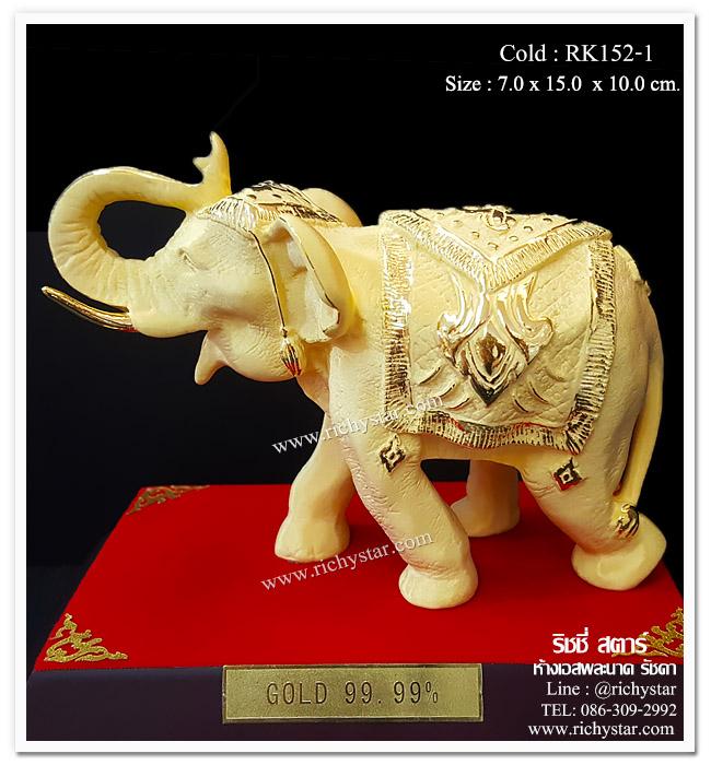 ช้างมงคล สัตว์มงคล ของขวัญไทย
